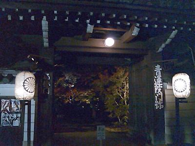 syogun2
