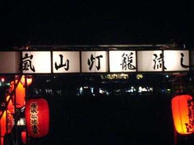 okuribi3