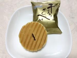 kogetu